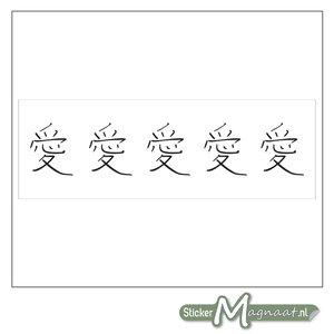 Raamdecoratie Stickers - 2 Stuks - Tekens